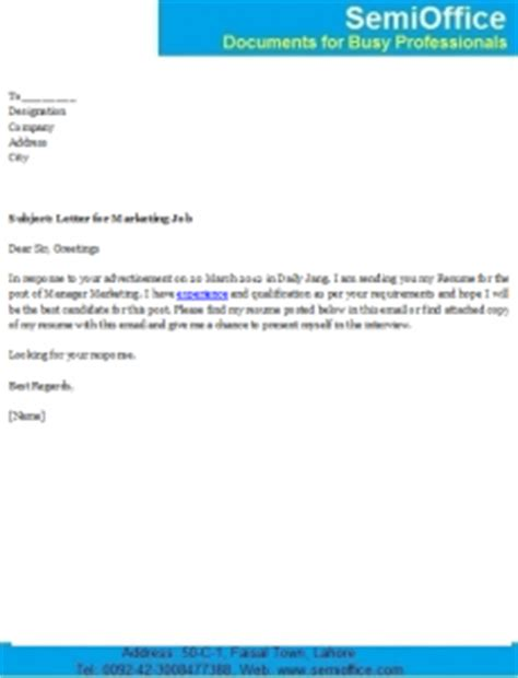 Cover letter in grants administration